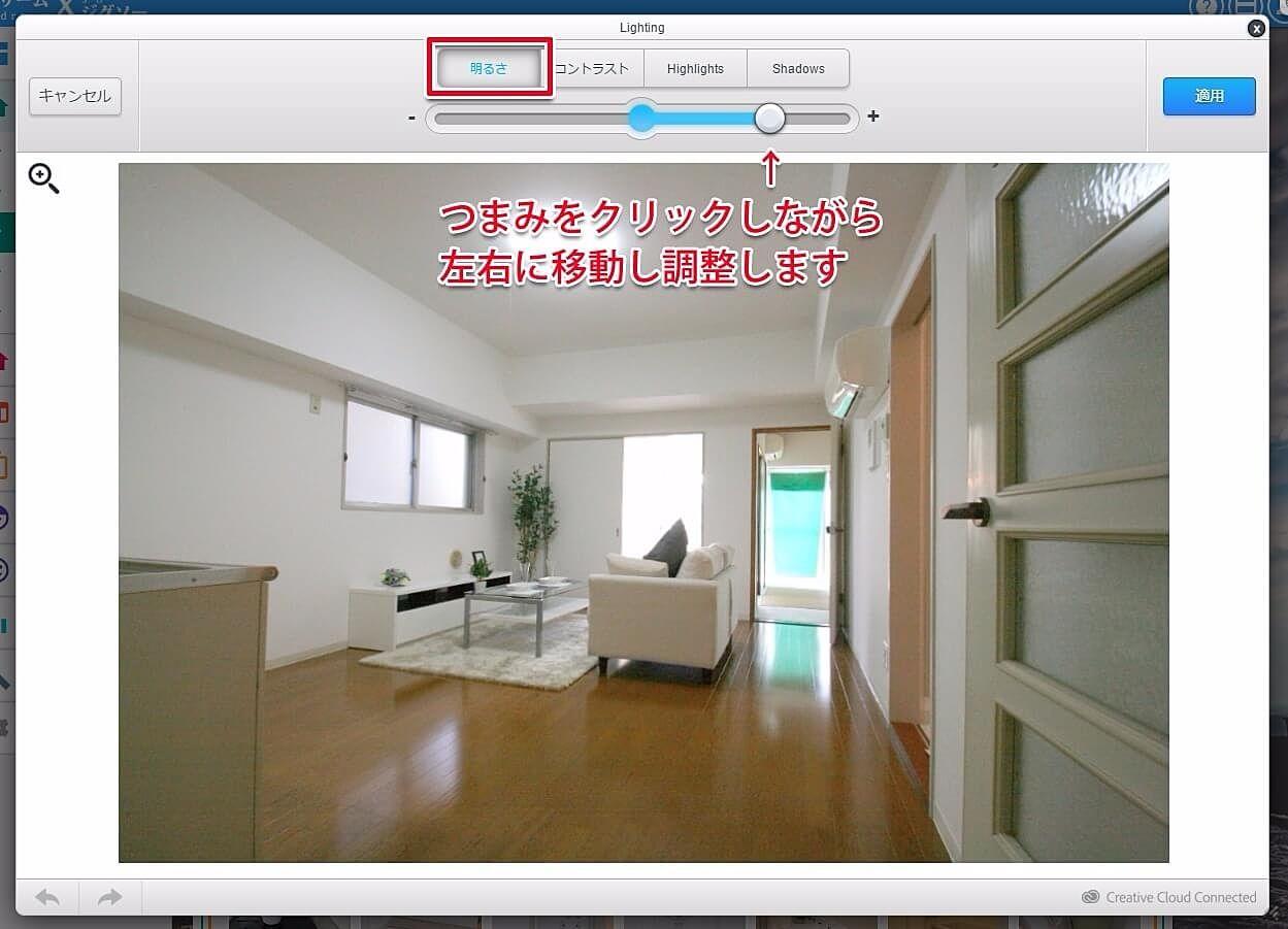 ドリームXWeb操作体験STEP5