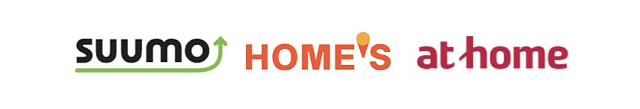 スーモ、ホームズ、アットホーム訪問者をホームページへ集客する方法