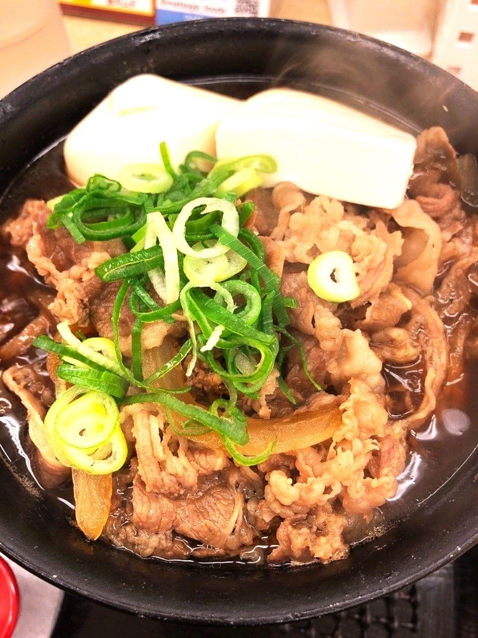 松屋の牛鍋膳