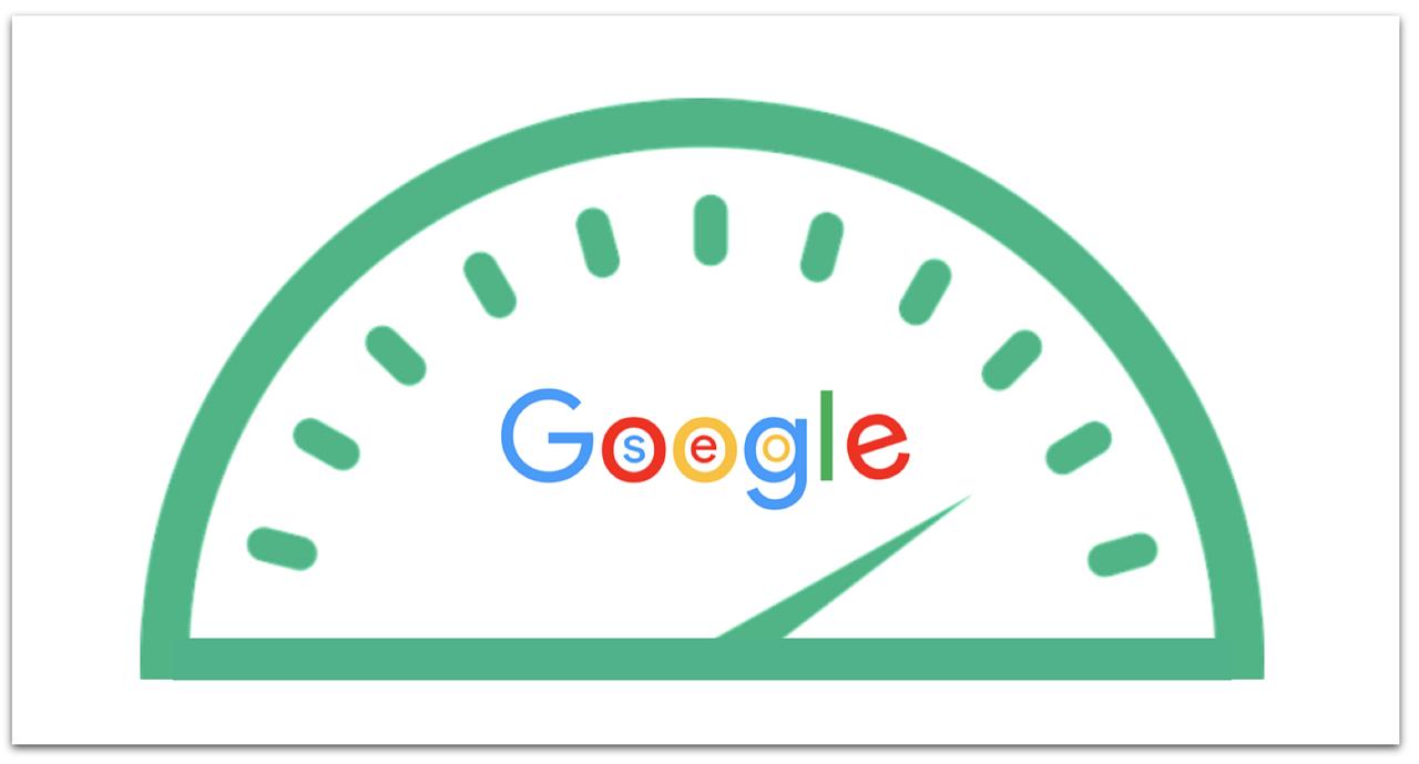 Googleの評価基準6 ホームページを高速に表示すること