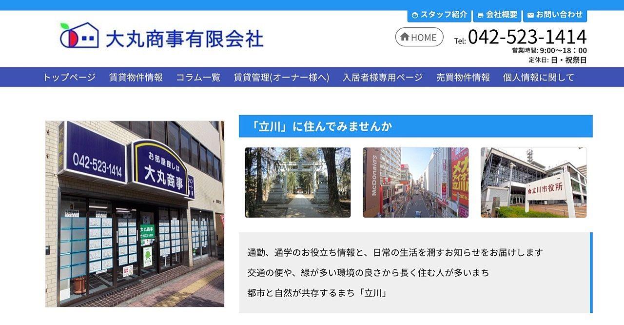 ドリームX導入会社紹介 大丸商事(東京駅立川市)