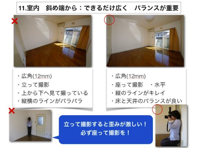 https://dreamone.co.jp/img/page_photo/393/0ceb9a7e19d529073b7cd37bfbb2a466ad9c857f.png