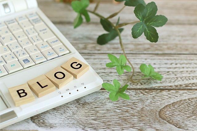 集客効果が高いブログに方向転換する不動産会社が増えている